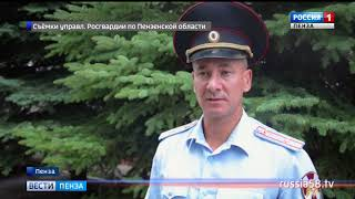 Пензенцы сдали незаконное оружие на 143 тыс. рублей