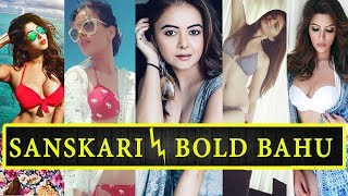 Top 10 Sanskari Bahu of Indian Television Who Are Bold In Real Life