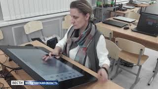 Вологодские педагоги – победители всероссийского конкурса «Авторские уроки будущего»