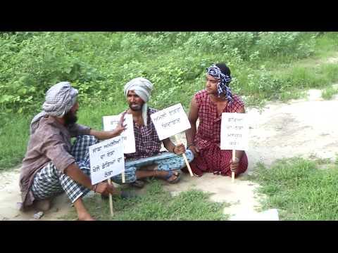 Chacha Bishna || Ratta Amli || Jagjit...