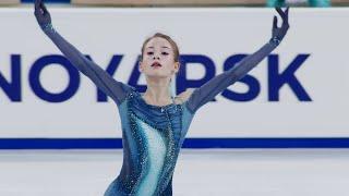 Софья Акатьева Короткая программа Гран при по фигурному катанию среди юниоров 2021 22