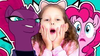 МАЙ ЛИТЛ ПОНИ Буря превратила королевство Пони в камень Вечеринка у Королевы Новы Видео для детей
