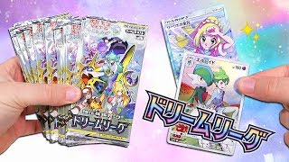 Opening a Pokemon Dream League Booster Box! (The Best Set Ever)