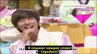 Yonghwa - SNSD brings out Busan's accent (13.02.2010) rus