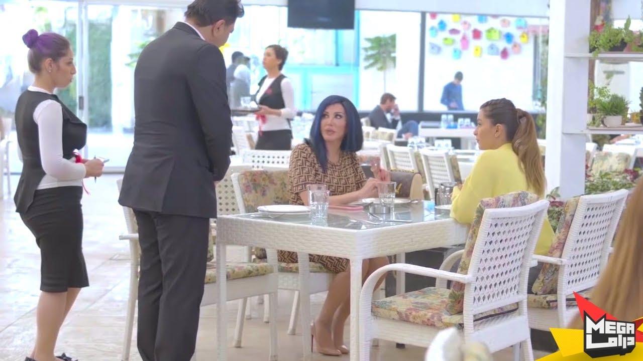 بتقلها سلميني حالك وبشهرين رح غيرلك كل حياتك - مسلسل عن الهوى والجوى - جيني اسبر