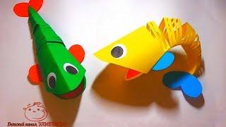 Объемные рыбки из бумаги   Оригами   Поделки с детьми   Crafts with children