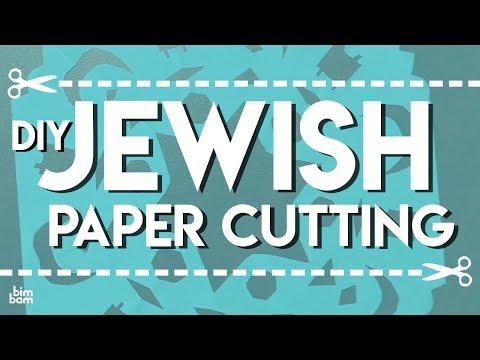 DIY Jewish Paper Cutting: A Fun Craft Project for Kids