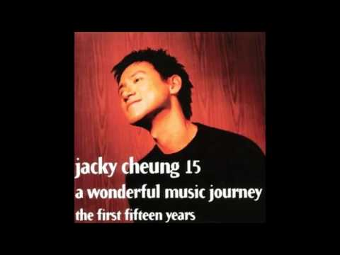 張學友 (Jacky Cheung) & 陳慧嫻 (Priscilla Chan) - 接近 - YouTube