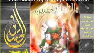 Shia Adhan Azan By Mustafa Ghalwash