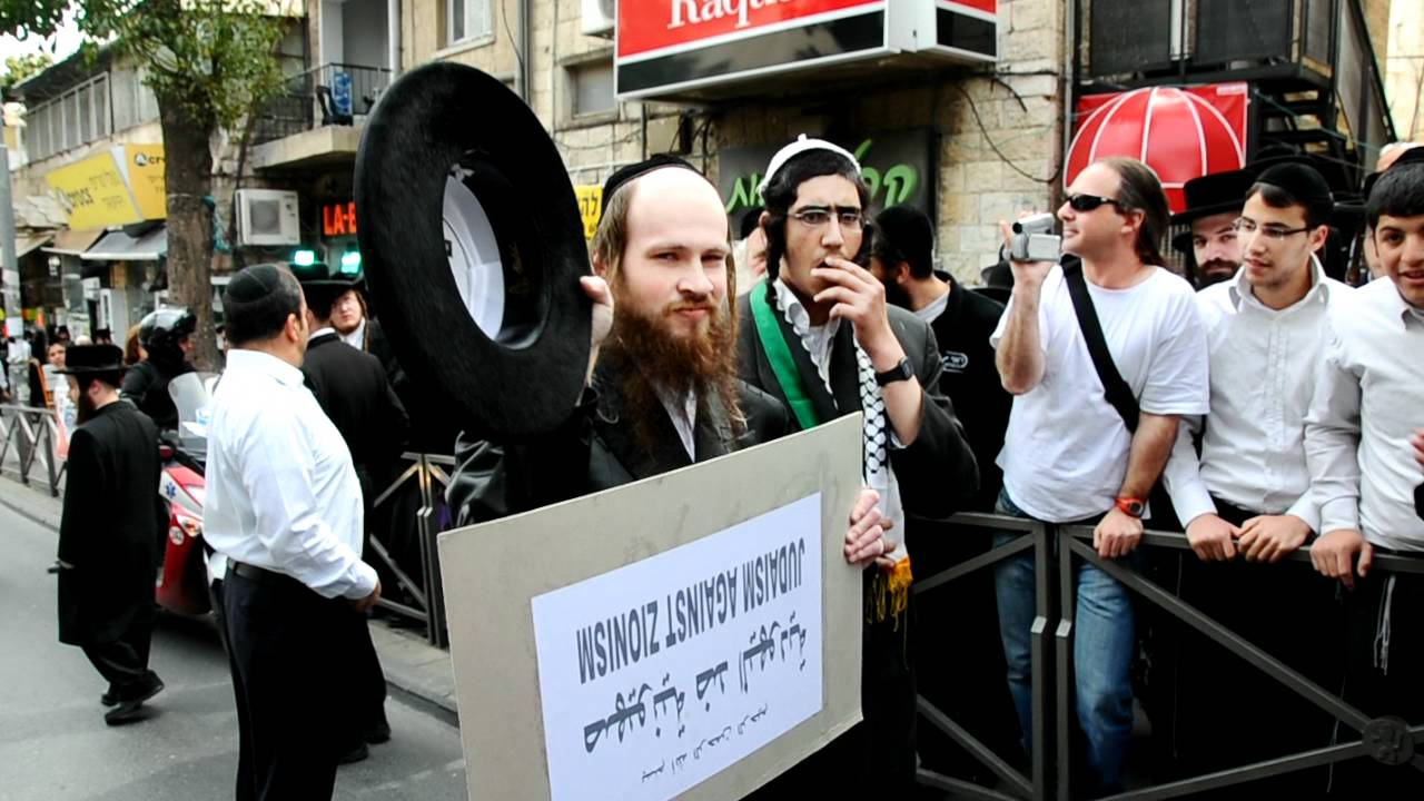 Clashes Between Zionists And Neturei Karta In The Isaeli Memorial