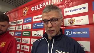 ЛАРИОНОВ Я хочу вернуть сборной России то что мы потеряли Профессор стал тренером