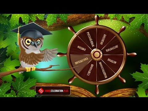 AiR-KiLLA - Игра на вылет