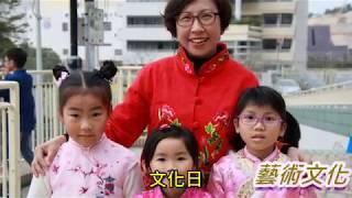 Publication Date: 2019-12-17 | Video Title: 十五周年校慶短片(第八集)