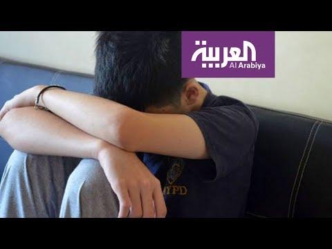 صباح العربية: كيف تتعامل مع المراهق المكتئب  - نشر قبل 29 دقيقة