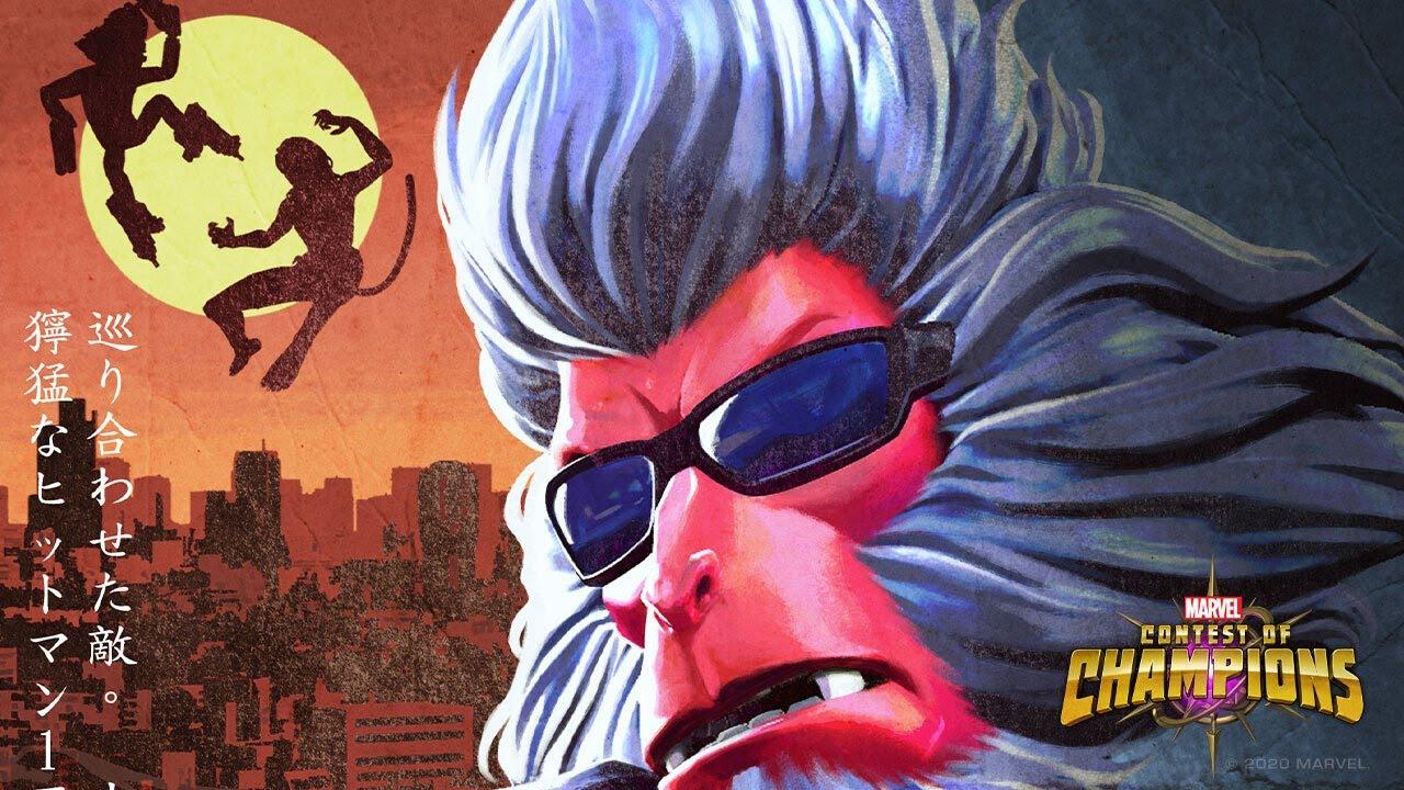 Samurai's Journey | Marvel Contest of Champions