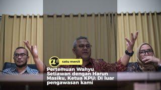 Ketua KPU tak tahu pertemuan Wahyu dengan Harun