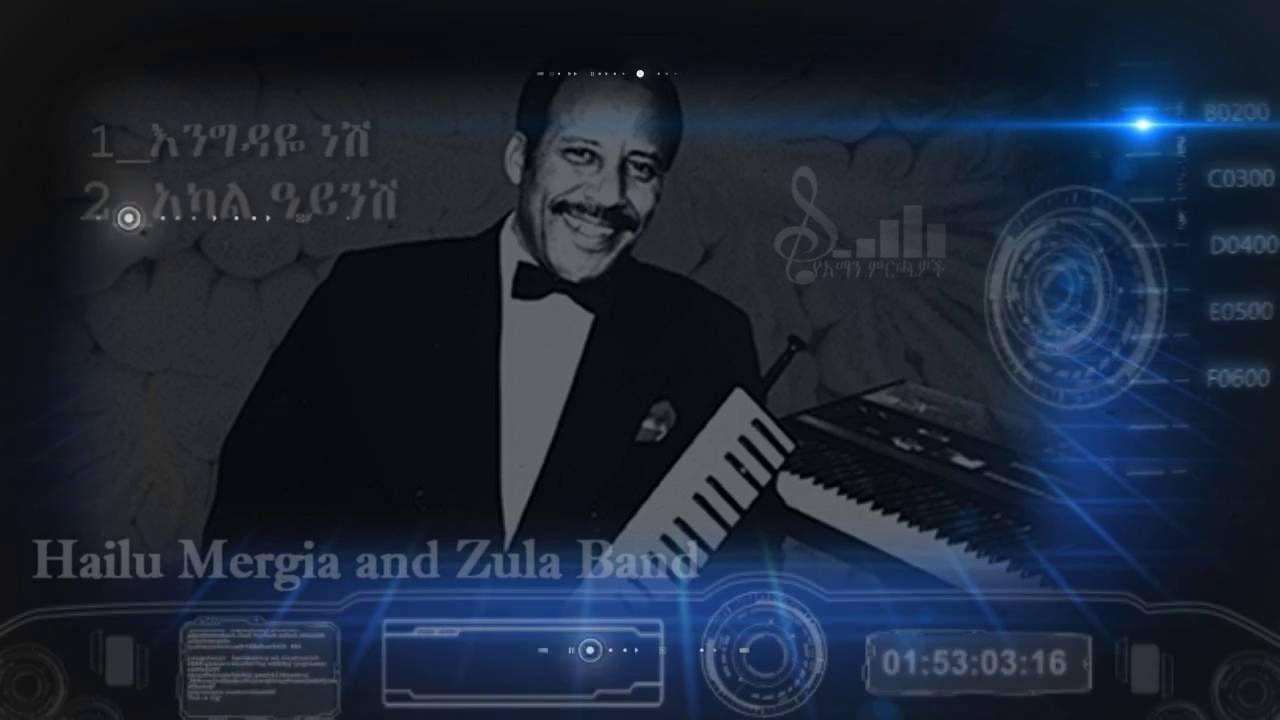 Hailu Mergia and Zula Band 1985
