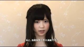 AKB48殺人事件 証言VTR.