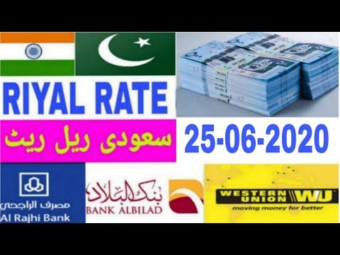 Saudi riyal to pakistan rupees forex exchange rates
