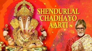 AMITABH BACHCHAN - SHENDUR LAL CHADHAYO   Ganesh Aarti Hindi   Times Music Spiritual