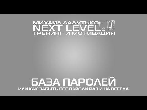 Касперский Фри 2016, 2017 скачать бесплатно антивирус