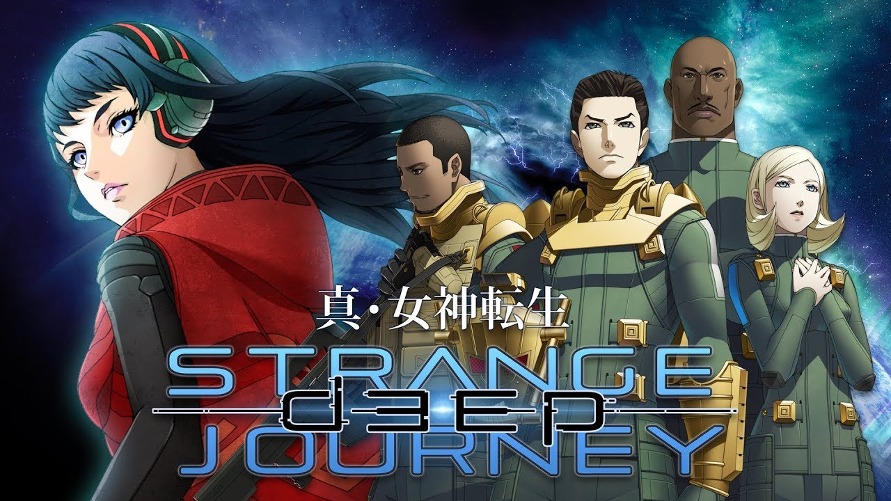 SMT: Strange Journey Redux EP27 - Womb of Grief: Fourth Sphere