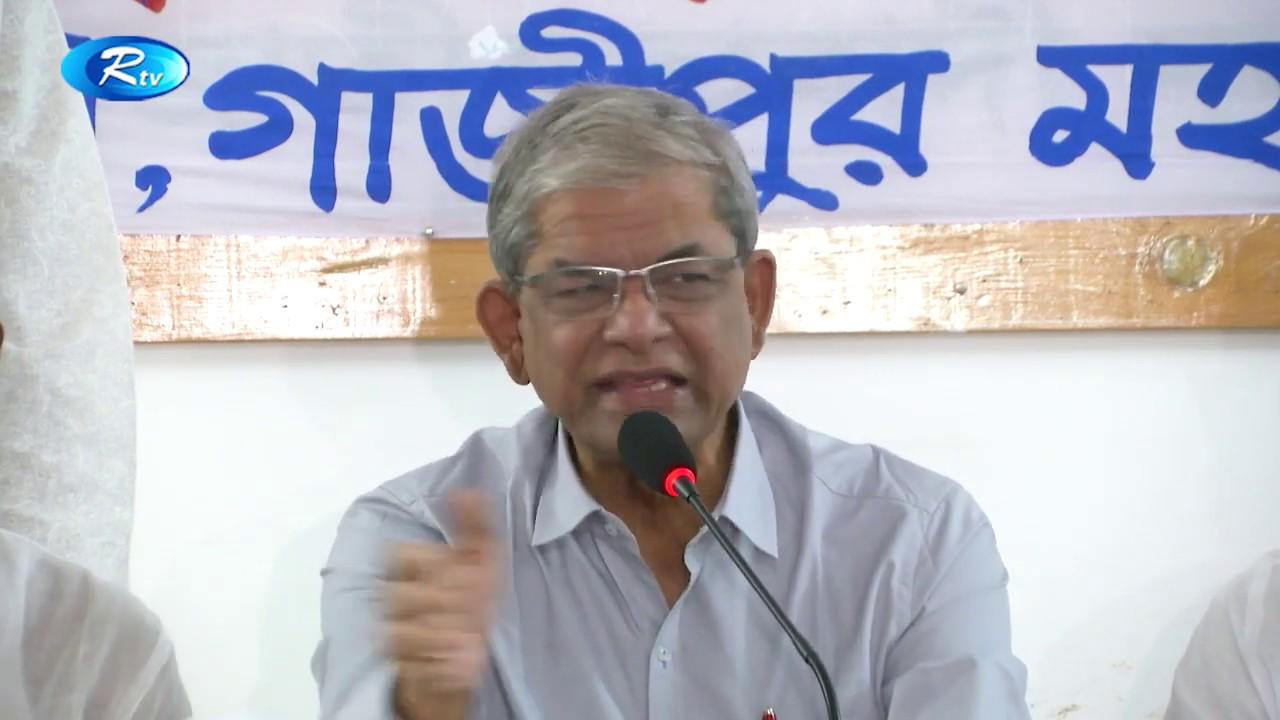 বিএনপিতে যোগ দিলেন গাজীপুরের আওয়ামী লীগ নেতা | Bangla News | Rtv