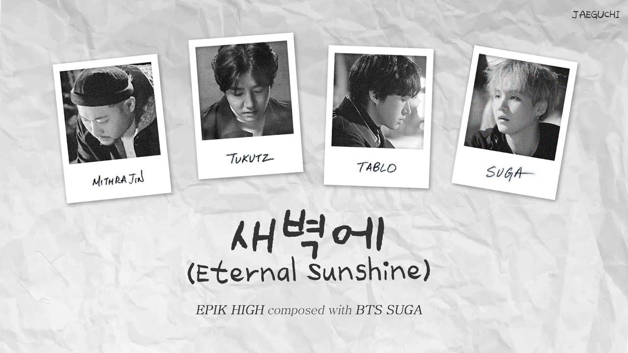 BTS's Suga Produces Song 'Eternal Sunshine' With Epik High