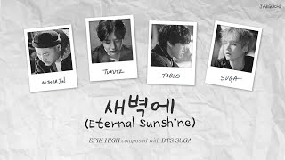 Скачать Epik High 에픽하이 Eternal Sunshine 새벽에 With BTS SUGA Lyrics Eng Rom Han 가사