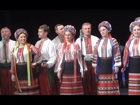 Украинский народный хор им  Г  Веревки в Черкассах Украина Чудные голоса