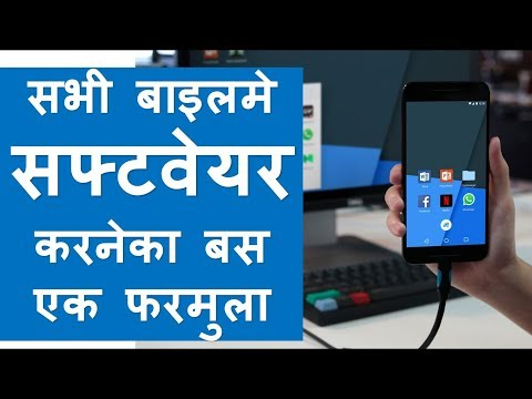 क्या आपको सभि मोबाइलमे सफ्टवेयर करना आता है?| |How to repair software problem in any android mobile|