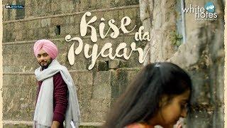 Kise Da Pyaar  Manpreet Teaser Gurmoh  Latest Punjabi Songs 2019