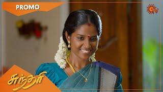 Sundari - Promo | 30 March 2021 | Sun TV Serial | Tamil Serial