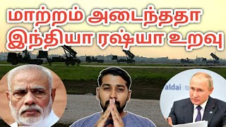 India-Russia Big Twist | S-400 வருமா | Tamil | Siddhu Mohan