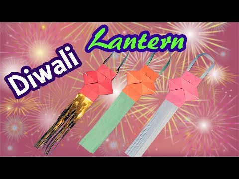 Origami Diwali Lantern Making Ideas for Kids | How to Make a Easy Lantern for Diwali Decortions