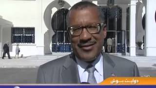 Inauguration of University of new England in Tangier (Al Aoula channel)