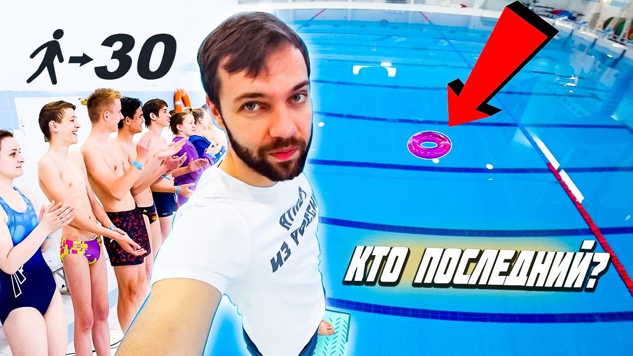 КТО ПОСЛЕДНИЙ попадет в круг ПОЛУЧИТ PS4 PRO | Прыжки в воду с подписчиками
