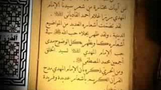 من كتب المسيح الموعود عليه السلام - الدرر الثمينة Ahmadiyya