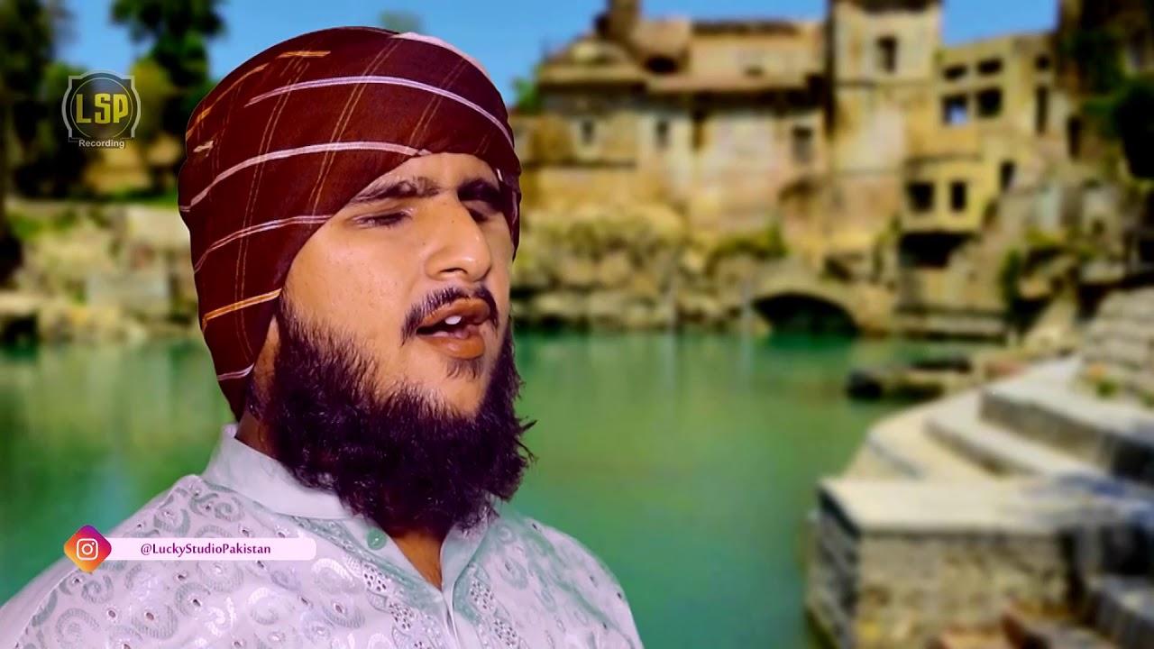 Heart Touching Naat   Meri Ulfat Madine Se   Hafiz Kashif   03028664411 By HAFIZ KASHIF 111
