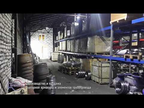 Производство компенсаторов резиновых. Изготовление вибровставок компенсирующих