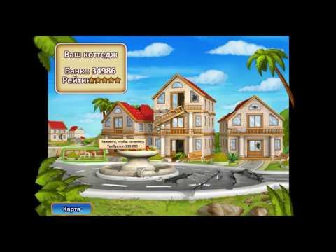 Обзор игры Rescue Team 2 (Отважные спасатели 2) - суть игры, пройдём вместе несколько миссий