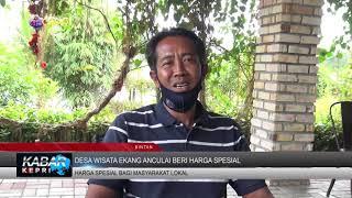Desa Wisata Ekang Anculai Beri Harga Kamar Spesial Bagi Pengunjung Tv Kepri Youtube