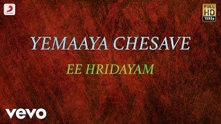 Yemaaya Chesave Ee Hridayam Lyric  Naga Chaitanya, Samantha . Rahman