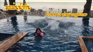 เด็กๆเล่นน้ำอย่างสนุกสนานที่สระว่ายน้ำริมชายทะเล