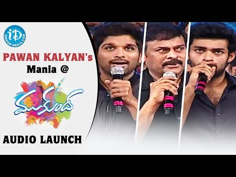 Pawan Kalyan's Mania at Mukunda Audio Launch | Varun Tej | Pooja Hedge | Mickey J Mayer