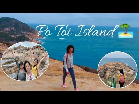 PO TOI ISLAND