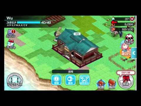 Digimon Linkz Beginners Guide In English