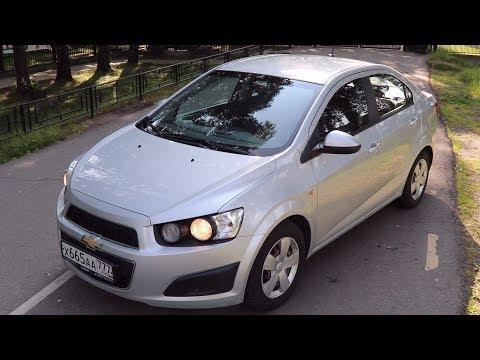 Сhevrolet Аveo - трёхлетняя иномарка за 450 тысяч рублей!