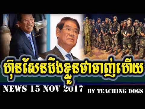 Cambodia Hot News WKR World Khmer Radio Evening Wednesday 11/15/2017
