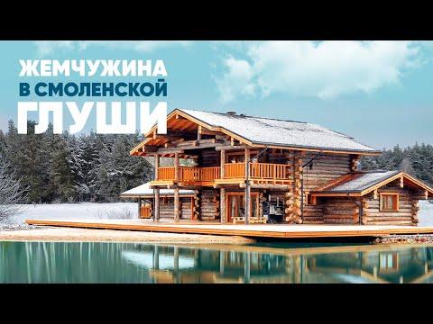 Обзор ИНТЕРЬЕРА ЗАГОРОДНОГО ДОМА в Смоленске + ПРОЕКТ 😍 Современно и Стильно!